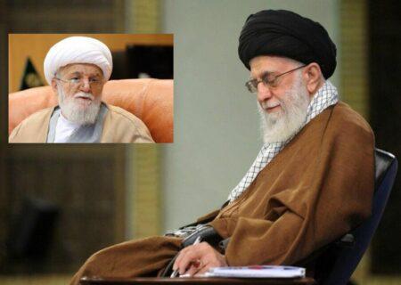 آیت اللہ تسخیری (رح) کی رحلت پر رہبر معظم انقلاب اسلامی کا تعزیتی پیغام