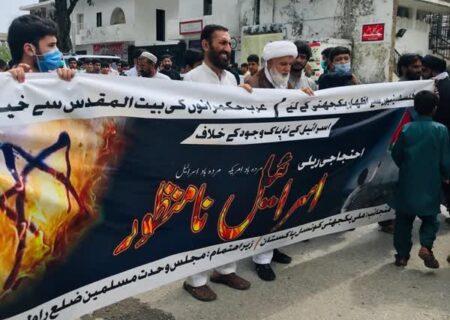 آئی ایس او کی ملک بھر میں حمایت فلسطین ریلیاں