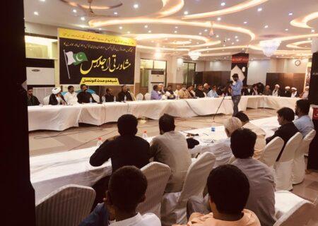 سوشل میڈیا پر فعال تکفیری گروہوں کے خلاف فوری کاروائی کی جائے، شیعہ وحدت کونسل پاکستان