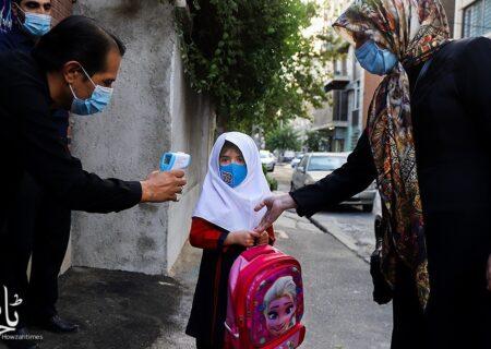 ایران میں تعلیمی سال کا آغاز، اسکول کھل گئے