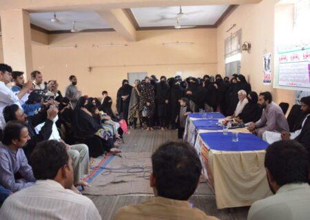 لاپتہ شیعہ طالبعلم کے ورثاء کی پریس کانفرنس، حسنین رضا کو فوری رہا کرنے کا مطالبہ