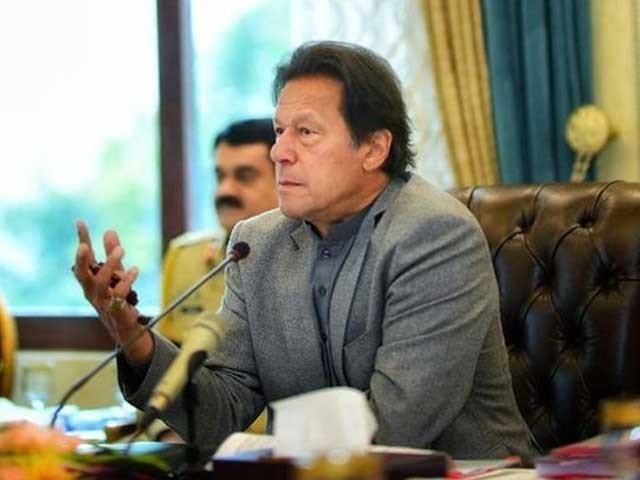روشن ڈیجیٹل اکاؤنٹ, وزیر اعظم کا بیرون ملک مقیم پاکستانیوں کے نام پیغام