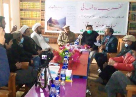 """کتاب """"دریائے سندھ کی اب بیتی"""" کی افتتاحی تقریب جامعہ الزہرا ء منعقد+تصاویر"""