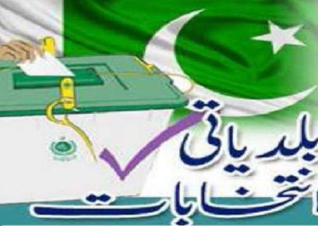 ایم ڈبلیو ایم نے پنجاب کے اضلاع کی تائیدو مشاورت سے سیاسی حکمت عملی مرتب کر دی