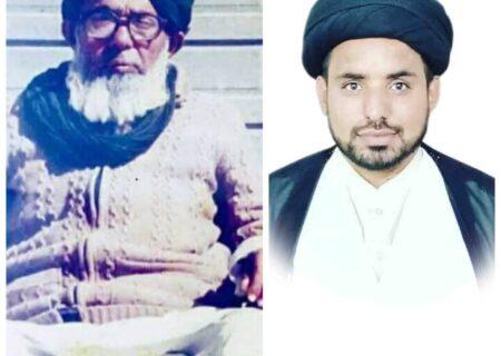 استاذ العلماء حضرت آیت اللہ سید محمد یار نقوی النجفی کی تیسویں برسی کے موقع پہ خصوصی تحریر