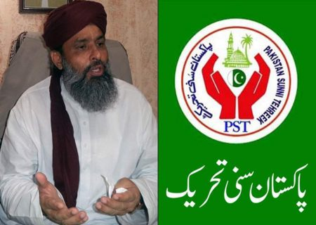 مسلم ممالک کو انتہاپسندی کا طعنہ دینے والے اپنے اندر جھانکیں، ثروت اعجاز قادری