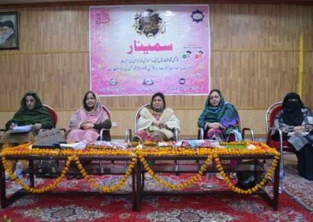 """پشاور میں """"فاطمی ثقافت میں اسلامی خاندان کی اہمیت"""" کے عنوان سے سمینار کا انعقاد"""