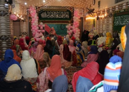 """حیدرآباد میں """"جشن میلاد جناب فاطمۃ الزہراؑ """" اور یوم مادر کا انعقاد"""