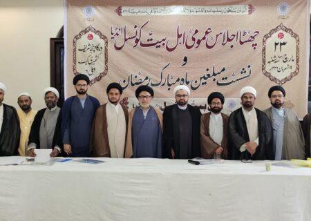 وسیم رضوی کا شیعیت اور اسلام سے کوئی تعلق نہیں /گستاخ قرآن کو فورا گرفتار کیا جائے،اہلبیت کونسل انڈیا کے ممبران کا مشترکہ مطالبہ