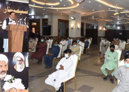 """لاہور میں """"قبلہ اول کی آزادی قریب ہے"""" کے عنوان سے سیمینار منعقد/ مسئلہ فلسطین عالم اسلام کو متحد کرنے کیلئے اہم سنگ میل کی حیثیت رکھتا ہے، مقریرین"""