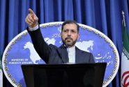 نطنز میں دہشت گردی کا انتقام ضرور لیا جائے گا/وقت کا تعین ہم کریں گے، ایران