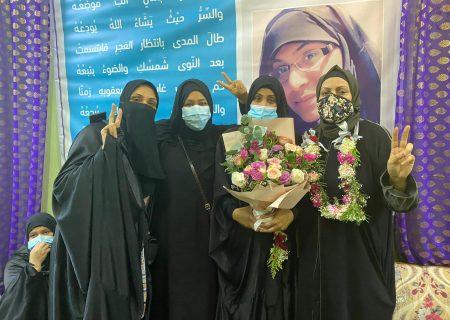بحرین کی سیاسی فعال خاتون کو آل خلیفہ کی قید سے رہائی مل گئی+ویڈیو