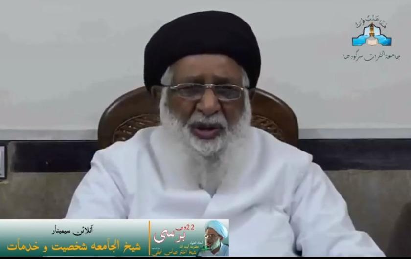 شیخ الجامعہ علامہ اختر عباس نجفی نے قم ونجف کے مراجع کی تقلید کو رواج دیا، سربراہ وفاق المدارس الشیعہ پاکستان