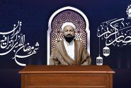 ویڈیو  رمضان اور قرب الہی