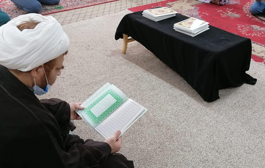 تصویری رپورٹ || مدرسہ الامام المنتظر قم ایران میں علامہ شیخ نوروز کے ایصال ثواب کیلئے ختم قرآن کا اہتمام