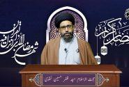 نماز کی اہمیت /حجت الاسلام سید ظفر حسین نقوی