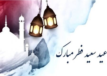 ایران، افغانستان، سعودی عرب سمیت کئی ممالک میں مسلمان جمعرات کو عید منائیں گے