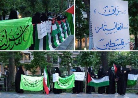 فلسطین کی حمایت میں ایرانی سٹوڈنٹس کا مظاہرہ + ویڈیو