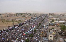 تصویری رپورٹ|عالمی یوم القدس پر یمن میں عظیم الشان ریلی