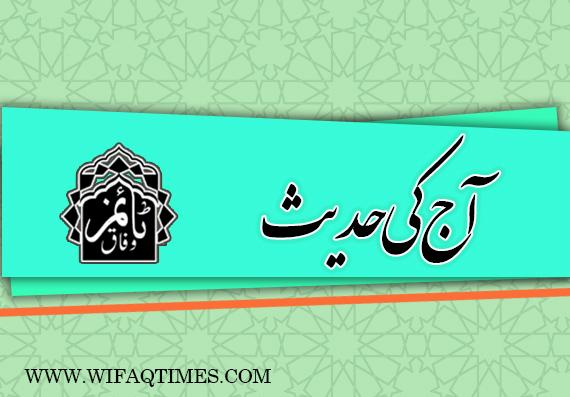بعض گناہ ایسے ہوتے ہیں جو صرف روز عرفہ بخشے جاتے ہیں۔امام علی علیہ السلام
