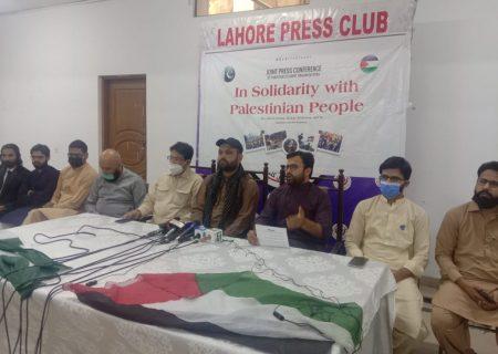فلسطین صرف فلسطینیوں کا ہے دوریاستی حل پیش کرنا بانی پاکستان کے اصولوں سے انحراف ہے،لاہور میں طلبہ رہنماوں کی پریس کانفرنس