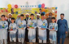تصویری رپورٹ|جامعہ قرآن و عترت شعبہ حفظ قرآن کی تقریب تقسیم انعامات
