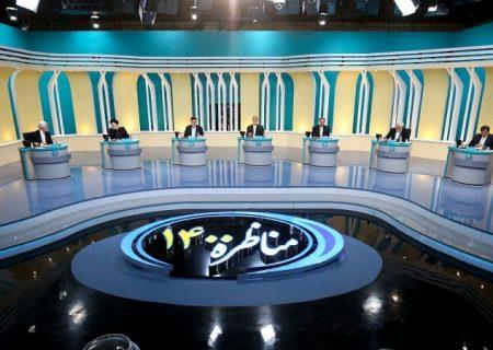صدارتی الیکشن 2021 ، آخری مباحثہ، کس امیدوار نے کیا کہا؟