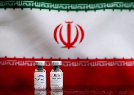 ایرانی ویکسین کووایران برکت کے استعمال کی منظوری مل گئی