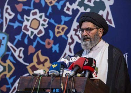 روز عرفہ و شہادت مسلم ابن عقیلؑ پر قائد ملت جعفریہ پاکستان کا پیغام