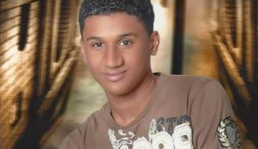 سعودی حکومت نے ایک شیعہ نوجوان کو پھانسی دے دی