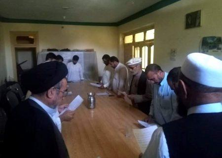 پاراچنار، مجلس علمائے اہلبیت (ع) کی کابینہ کی تقریب حلف برداری