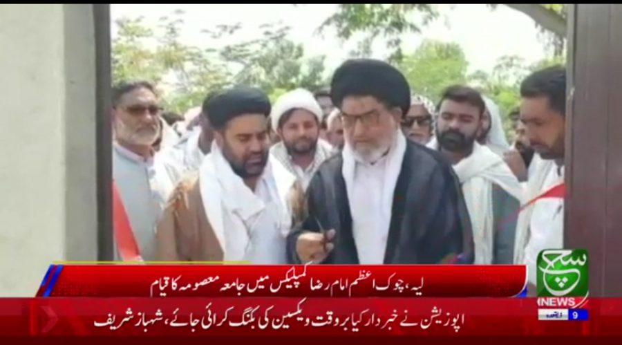 ویڈیو|امام رضاؑ کمپلیکس چوک اعظم لیہ میں طالبات کی تعلیم کے لئے جامعہ معصومیہ قائم