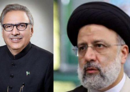 صدر مملکت ڈاکٹر عارف علوی کی نو منتخب ایرانی صدر سید ابراہیم رئیسی کو مبارکباد