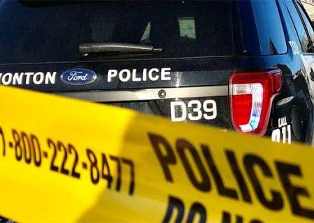 کینیڈا: چاقو بردار شخص نے 2 مسلمان خواتین کے حجاب کھینچ کر پھینک دیئے، ایک زخمی