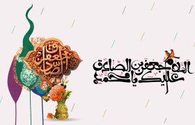 ویڈیو|فرزند رسول امام صادق علیہ السلام کی سوانح حیات
