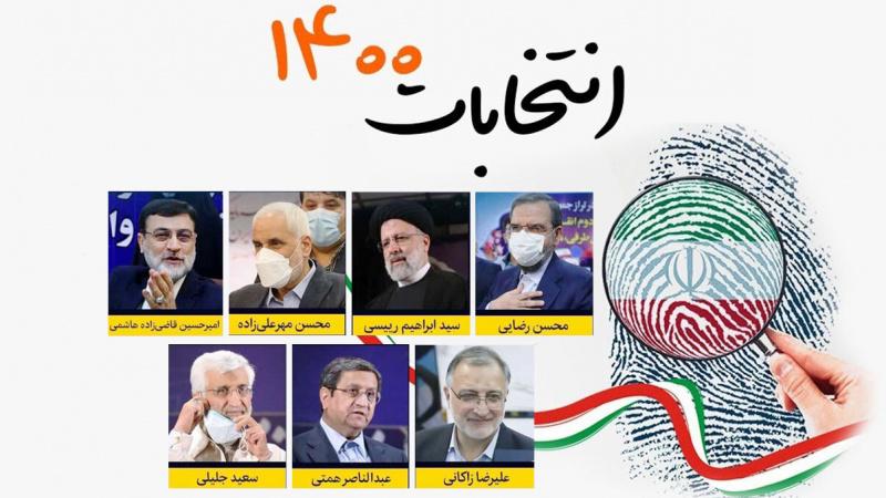 پاکستان میں مقیم ایرانی شہریوں کے لئے پولنگ اسٹیشن قائم