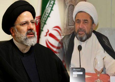 سید ابراہیم رئیسی کی کامیابی سے پاکستان اور ایران کے درمیان برادرانہ تعلقات کو مزید فروغ حاصل ہوگا۔ علامہ عارف حسین واحدی