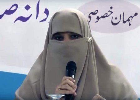 آج امت مسلمہ کی پستی زوال اور ذلت کا سبب الحاد بے دینی اور اسلامی قوانین سے انحراف ہے، محترمہ دردانہ صدیقی