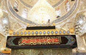 تصویری رپورٹ/ جناب مسلم(ع) کی شہادت کے ایام قریب، حرم کو سیاہ پوش کیےجانے کا کام شروع