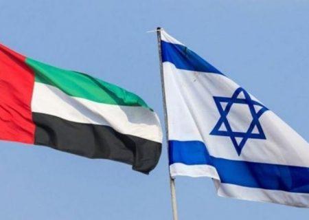 تل ابیب میں عرب امارات کے سفارتخانے کا افتتاح