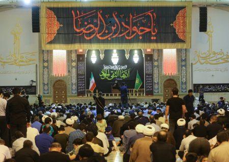 حرم بی بی معصومہ (ع) میں امام جواد (ع) کی شب شہادت پر مجلس عزا