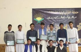 تصویری رپورٹ  مدرسہ حفظاظ القرآن سکردو میں تقریب تقسیم انعامات و اسناد