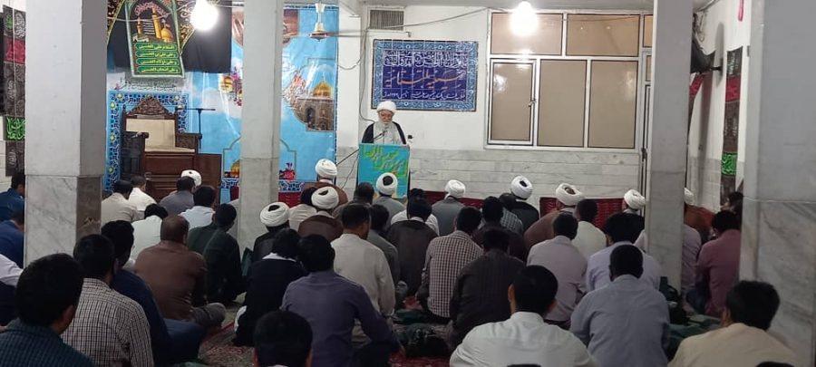 حسینیہ بلتستانیہ قم میں نماز عید الاضحی