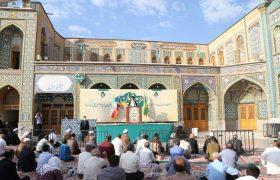 حرم حضرت معصومہ قم میں نماز عید الاضحٰی
