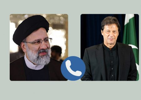 وزیر اعظم کا ایرانی صدر کو فون،آپ  ایک ممتاز اور مایہ ناز عالم دین ہیں، عمران خان
