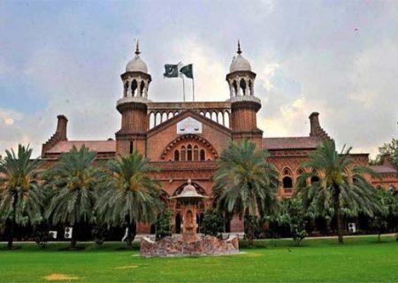 لاہور ہائیکورٹ بار میں یوم حسین علیہ السلام کی مناسبت سے سیمینار منعقد