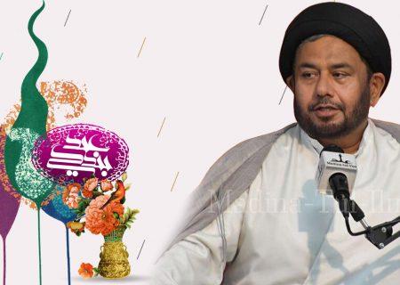 انبیاء کرام کی قربانی انسانیت کے لئے روشن مثال اور مسلمین کے لئے اطاعت و ایثار کا ایک حسین نمونہ ہے، نائب سربراہ وفاق المدارس الشیعہ