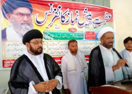لیہ، شیعہ علماء کونسل کے زیراہتمام عظمت پیش نماز کانفرنس کا انعقاد