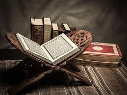 مسجد، درگاہ، مذہبی یا غیر مذہبی ادارہ میں، قرآن مجید، قرآن بورڈ کی طرف سے تصدیق شدہ نسخہ کے مطابق ہونا ضروری ہے، قرآن بورڈ