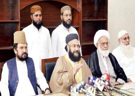 علماء کرام عید کے خطبات میں کرونا وائرس سے آگاہی دیں، متحدہ علماء بورڈ